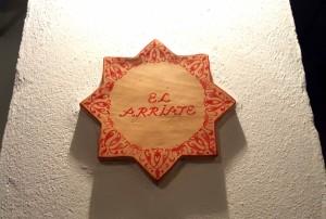 El Arriate Logo